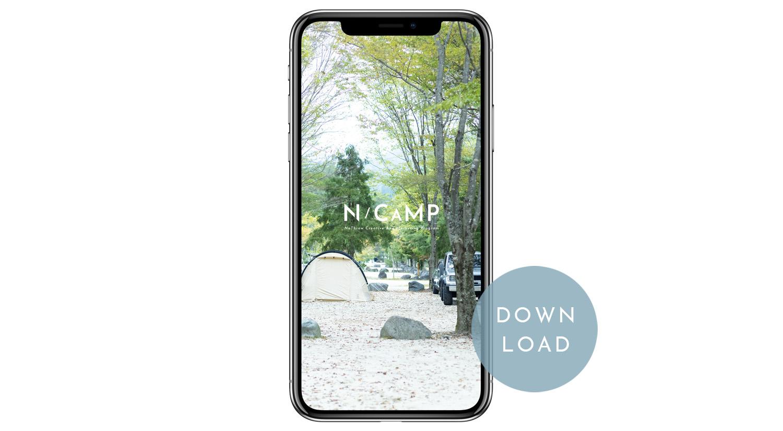 Nキャンプ スマホ壁紙_202012_rectangle
