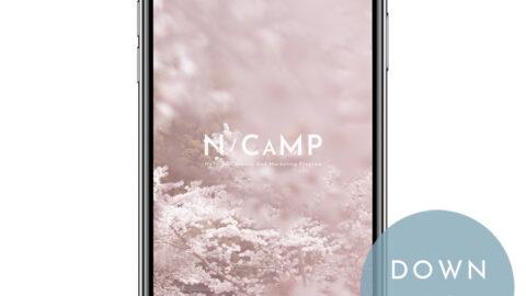 Nキャンプ iPhoneスマホ壁紙_202104